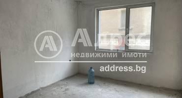 Тристаен апартамент, Хасково, Център, 521428, Снимка 1