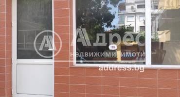 Офис, Хасково, Център, 453429, Снимка 1