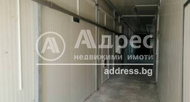 Стопанска сграда/Ферма, Хаджидимитрово, 502429, Снимка 1