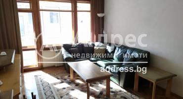 Тристаен апартамент, София, Лозенец, 466430, Снимка 1