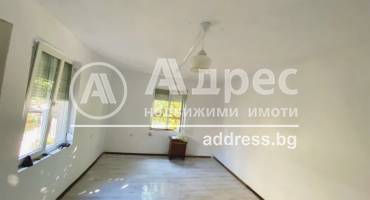 Офис, Благоевград, Център, 502430, Снимка 1