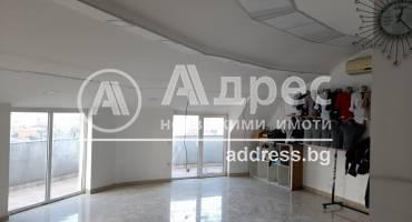 Магазин, Ямбол, Георги Бенковски, 469431, Снимка 1