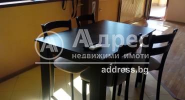 Многостаен апартамент, Плевен, Идеален център, 524431, Снимка 1