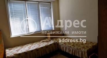 Тристаен апартамент, Хасково, Дружба 1, 272433, Снимка 1