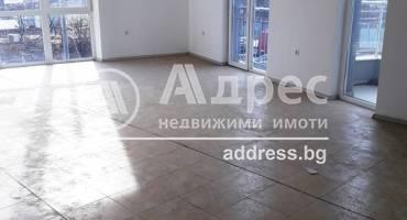 Офис, Благоевград, Широк център, 442433, Снимка 1