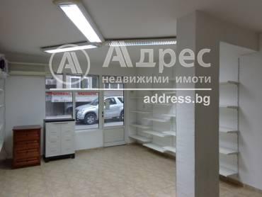 Магазин, Стара Загора, Център, 444435, Снимка 1