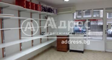 Магазин, Стара Загора, Център, 444435, Снимка 2