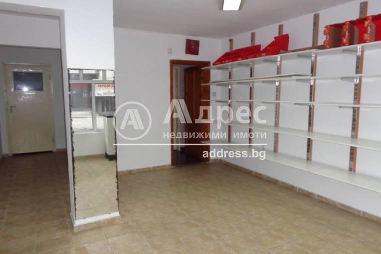 Магазин, Стара Загора, Център, 444435, Снимка 3