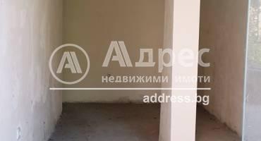 Магазин, Благоевград, Широк център, 312436, Снимка 1