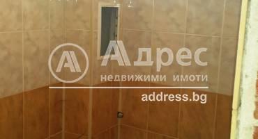 Магазин, Благоевград, Широк център, 312436, Снимка 2