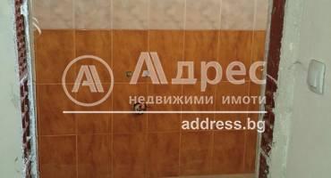 Магазин, Благоевград, Широк център, 312436, Снимка 3