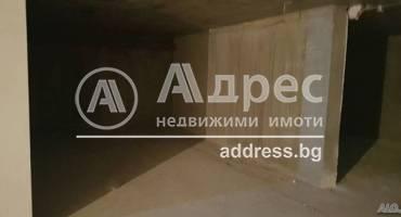 Гараж, Благоевград, Широк център, 501436, Снимка 1
