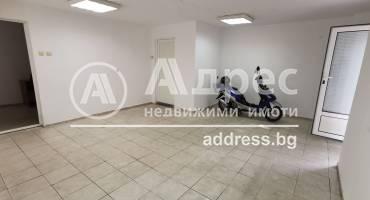 Офис, Варна, Операта, 523436, Снимка 1