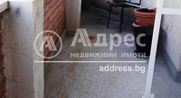 Цех/Склад, Благоевград, Еленово, 316437, Снимка 13