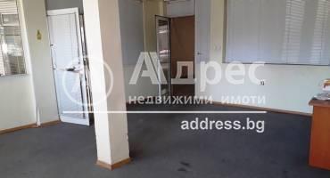 Цех/Склад, Благоевград, Еленово, 316437, Снимка 15