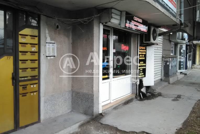 Магазин, Бургас, Възраждане, 323437, Снимка 1