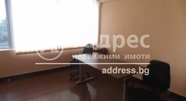 Офис, Стара Загора, Идеален център, 338438, Снимка 1