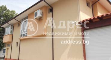 Къща/Вила, Сливен, Център, 246439, Снимка 1