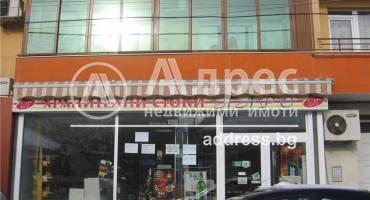 Магазин, Добрич, Център, 109441, Снимка 1