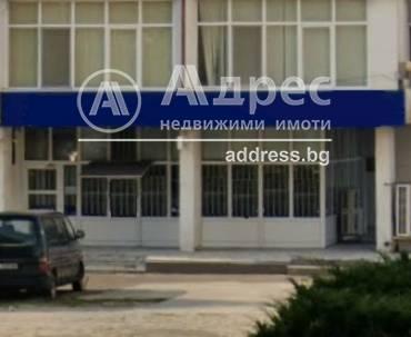 Офис, Бургас, Промишлена зона - Север, 505441, Снимка 1