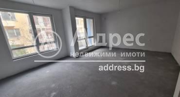 Тристаен апартамент, Пловдив, Младежки хълм, 506441, Снимка 1