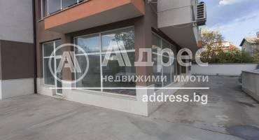 Офис, София, Овча купел 1, 443442, Снимка 1