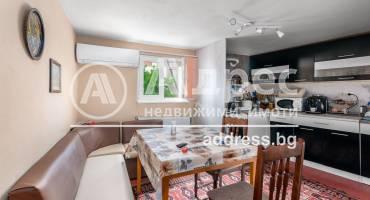 Тристаен апартамент, Плевен, Идеален център, 516442, Снимка 1