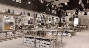 Магазин, Стара Загора, Идеален център, 470443, Снимка 1