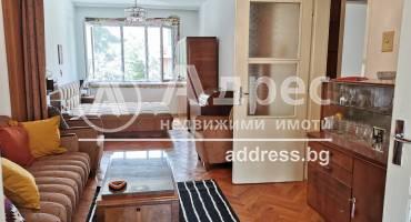 Тристаен апартамент, Варна, Център, 524443, Снимка 1