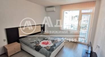 Двустаен апартамент, Сандански, ЦГЧ, 525443, Снимка 1