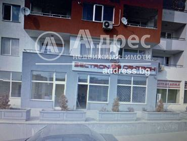 Магазин, Велико Търново, Акация, 437444, Снимка 1