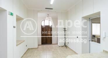 Офис, Варна, Общината, 510444, Снимка 10