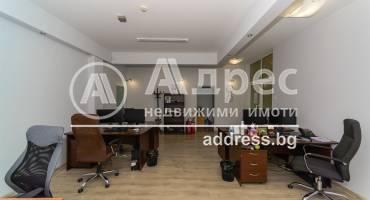 Офис, Пловдив, Индустриална зона - Изток, 515444, Снимка 1