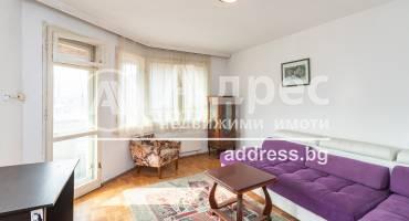Тристаен апартамент, Варна, Лятно кино Тракия, 445446, Снимка 1