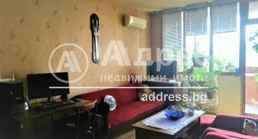 Двустаен апартамент, Ямбол, Георги Бенковски, 457446, Снимка 1