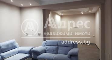 Етаж от къща, Плевен, 9-ти квартал, 507446, Снимка 1