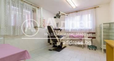 Двустаен апартамент, Пловдив, Център, 443447, Снимка 3