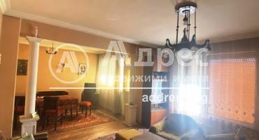 Многостаен апартамент, Благоевград, Център, 461447, Снимка 1