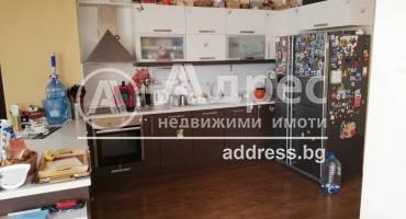 Тристаен апартамент, Сливен, Българка, 523447, Снимка 1