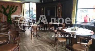 Магазин, Пловдив, Кършияка, 509448, Снимка 1