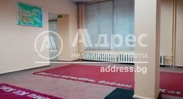 Офис, София, Изгрев, 502449, Снимка 1