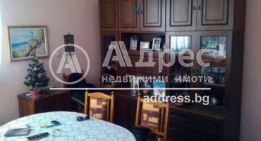 Тристаен апартамент, Добрич, Център, 336450, Снимка 1