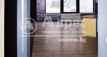Офис, Бургас, Възраждане, 506450, Снимка 1