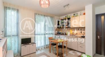 Двустаен апартамент, Варна, м-ст Евксиноград, 520450, Снимка 1