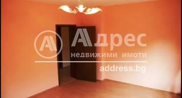 Тристаен апартамент, Благоевград, Център, 446451, Снимка 3