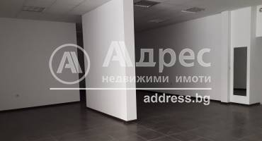 Магазин, Благоевград, Широк център, 483451, Снимка 1