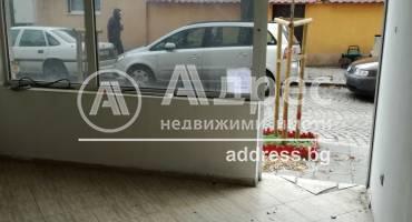Офис, София, Център, 507451, Снимка 1