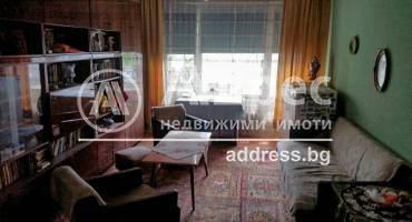 Тристаен апартамент, Плевен, Идеален център, 508451, Снимка 1