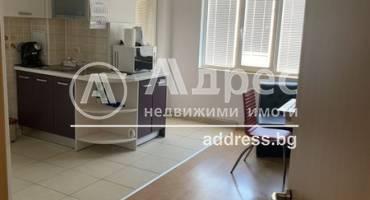 Тристаен апартамент, Благоевград, Широк център, 511453, Снимка 1