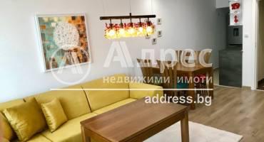 Тристаен апартамент, Стара Загора, Център, 201454, Снимка 1